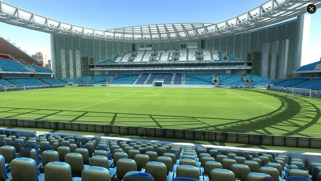 Jekaterinburg Arena Stadion WM 2018 wettbonus.net