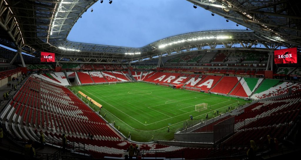 Kasan Arena Stadion WM 2018 wettbonus.net