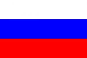 Russland Flagge WM 2018 wettbonus.net